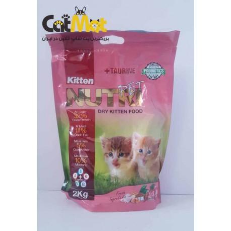 غذای خشک نوتری مخصوص بچه گربه 2 کیلوگرم