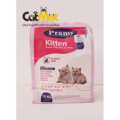 غذای خشک بچه گربه پرامی 1.5 کیلوگرمی